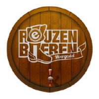 Brouwer_Reuzenbieren